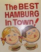 The Best Hamburg In Town